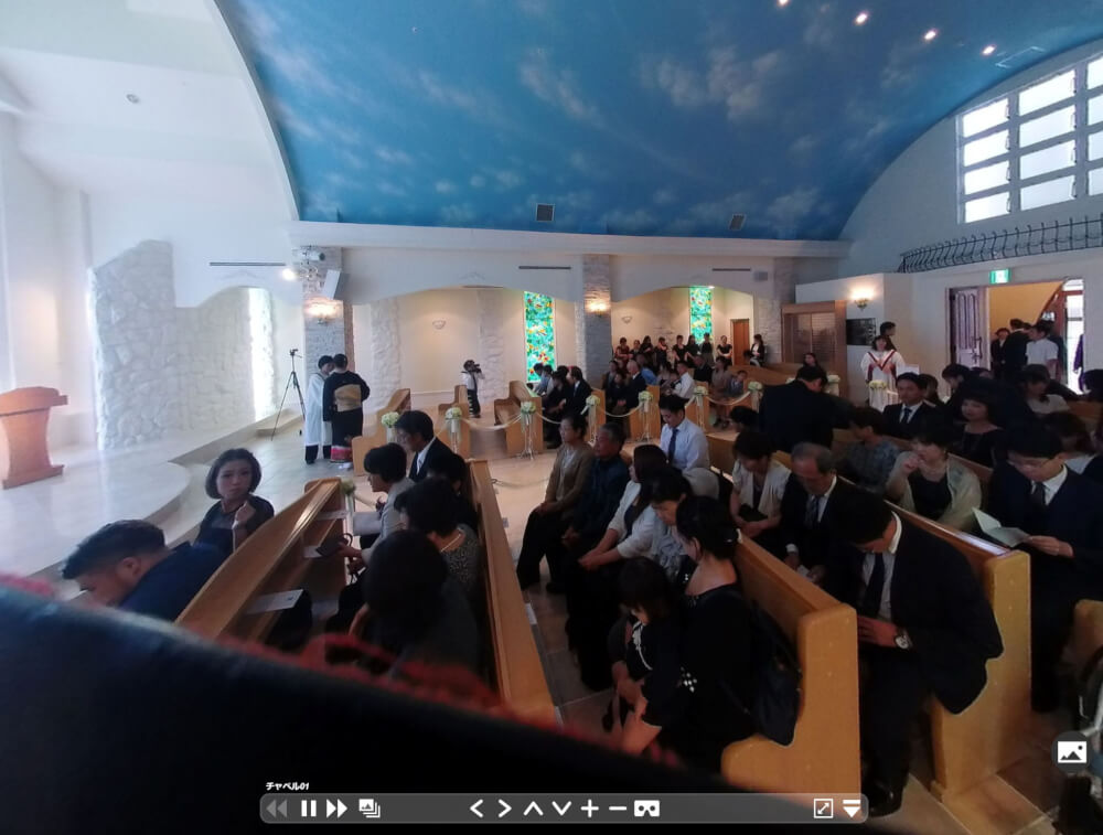 360°結婚式