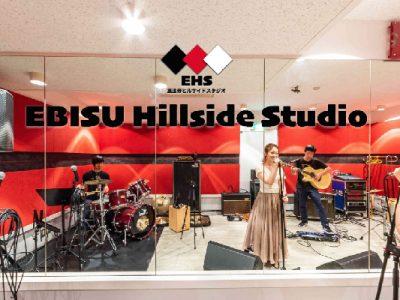 恵比寿のオトナでオシャレなスタジオへ。