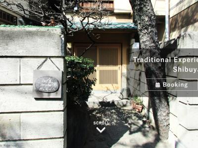 アクセス抜群!渋谷の隠れ家民泊